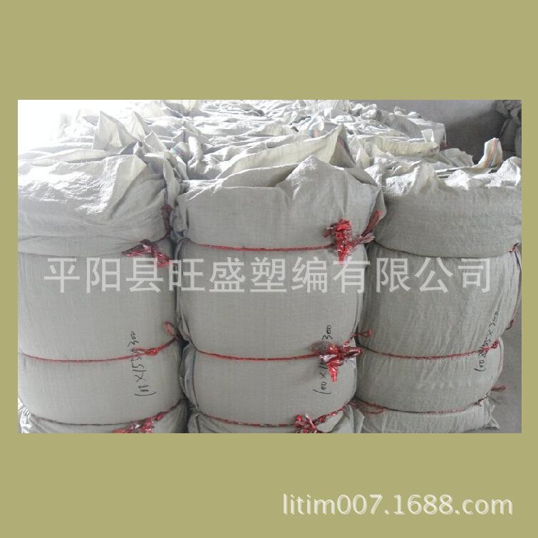 厂家生产供应宽门幅编织袋 打包快递编织袋 物流编织袋