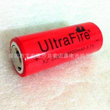 神火 26650 3.7V 鋰電池 進口大容量 18650 T6/L2強光手電筒 電池