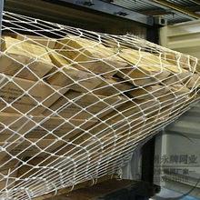 货柜车网 货柜车防护网价格 东莞集装箱网厂家(图)+安全网