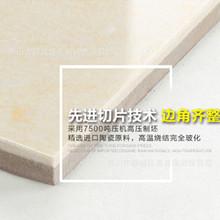 【地砖厂家】客厅地面砖 800*800聚晶微粉 耐磨工程瓷砖