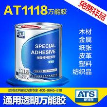 其他通用塑料A4A2072-427262