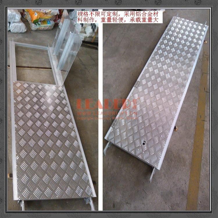 全铝制平台脚踏板 (3)