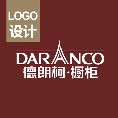 logo设计制作logo设计公司 品牌logo设计 商标logo设计公司