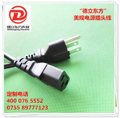 UL认证 美规三插电源线 美式插头线 SP-JS003型10A/125V NISPT-2
