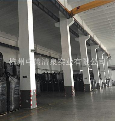高质量 炭黑N330 值得信赖 湿法颗粒 环保炭黑 炭黑工厂 国标生产