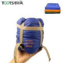 户外用品旅游野营尼龙仿丝绵睡袋 办公午休睡袋成人信封迷你睡袋