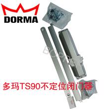DORMA多玛凸轮闭门器TS90德国多玛TS-90防火门平滑摇臂闭门器