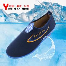 Giày thể thao nam thời trang, thiết kế sang trọng, phong cách trẻ