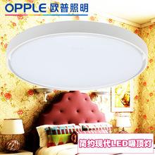 歐普照明led吸頂燈圓形房間燈過道燈陽臺燈簡約現代燈具燈飾全白