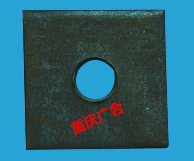重庆现货批发垫板  精轧螺纹钢垫板平 120X120X20