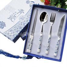 (華展)批發不銹鋼陶瓷青花瓷禮品餐具中秋節商務紀念品刀叉勺筷