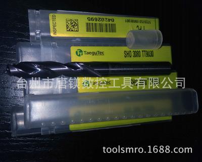 雷电竞竞猜特固克整体内冷钻SHO 3080 TT9030直柄钨钢钻头全系列可订货