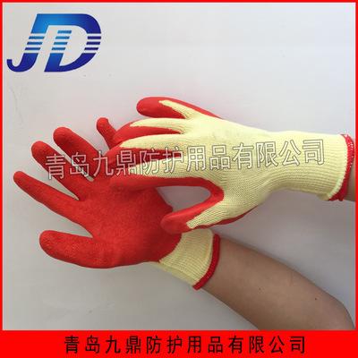 低价批发21支纱棉线乳胶涂层劳保手套透气吸汗耐用耐磨防护用品