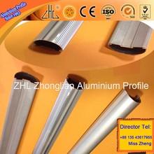 高级表面处理抛光铝合金型材 淋浴房橱柜氧化抛光型材