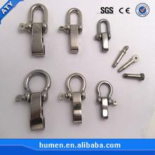 不銹鋼卸扣 D形弓形  吊環 傘繩鏈鋼扣  調節扣  廠家銷多尺寸