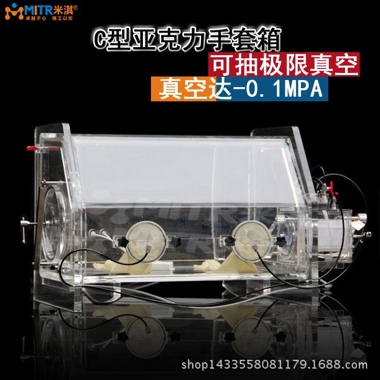 产品展示-有机玻璃c03
