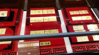 最新款道具展示 首饰托盘 金钞金条摆件陈列饰品包装展示设计订制