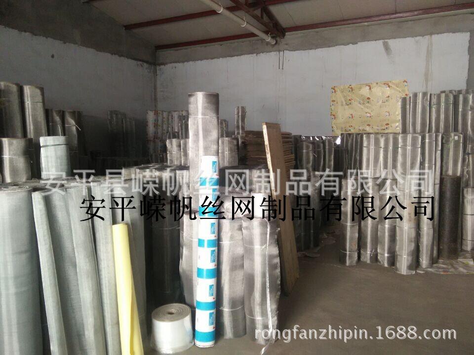 不锈钢PVC1