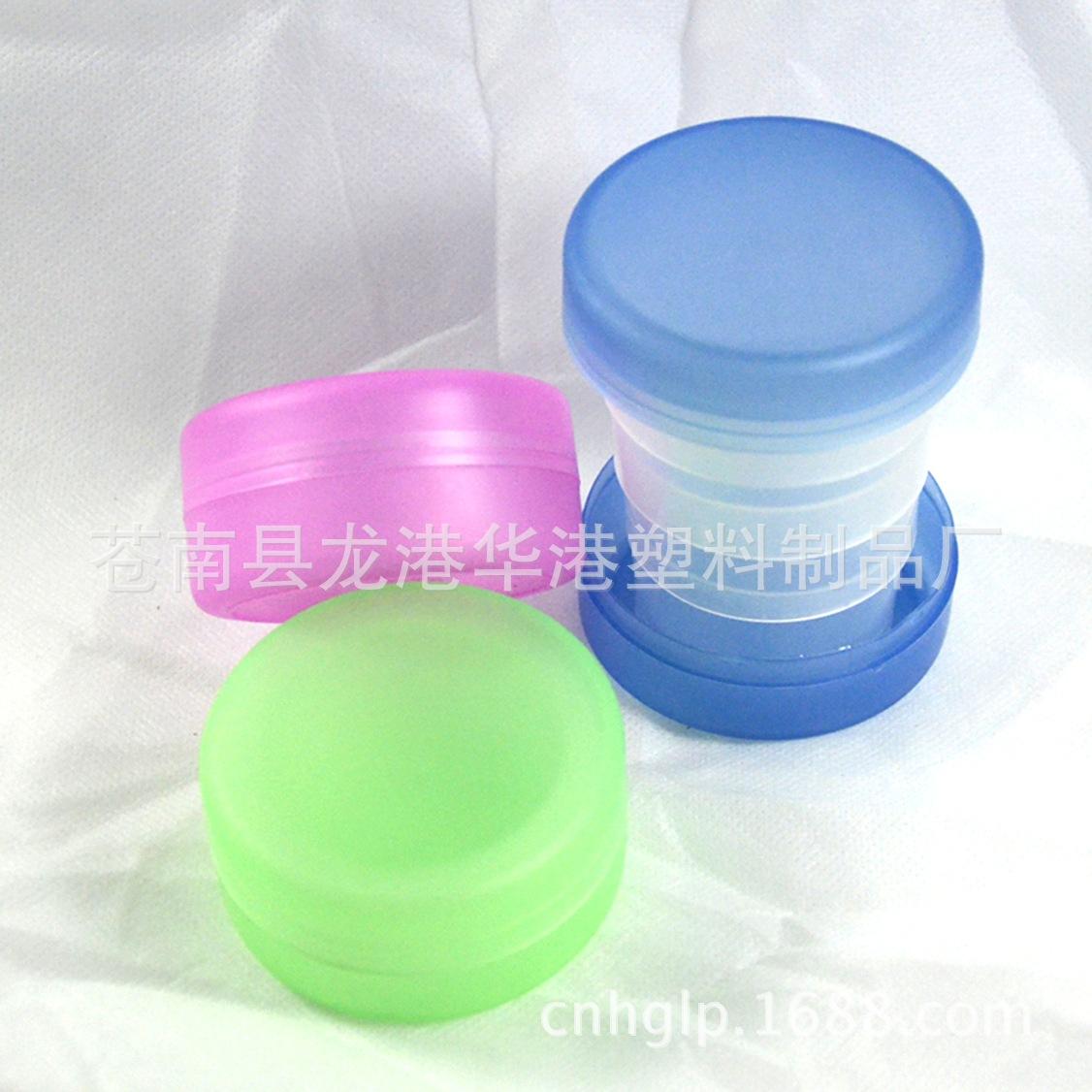 温州订做塑料杯 厂家批发现货塑料广告水杯 伸缩折叠杯