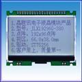JLX19296G-380F-PN   192*96點陣COG液晶顯示模塊,不帶中文字庫