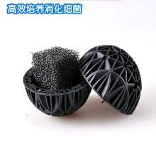 信友生化球帶棉大生物球 細菌球培菌球魚缸生化過濾材料16mm特價