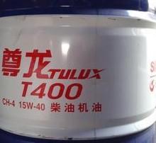 脚轮2036EA-23655