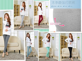 Maternity wear maternity pants stretch cotton high waist lift stomach nine points leggings multi-color one with hair