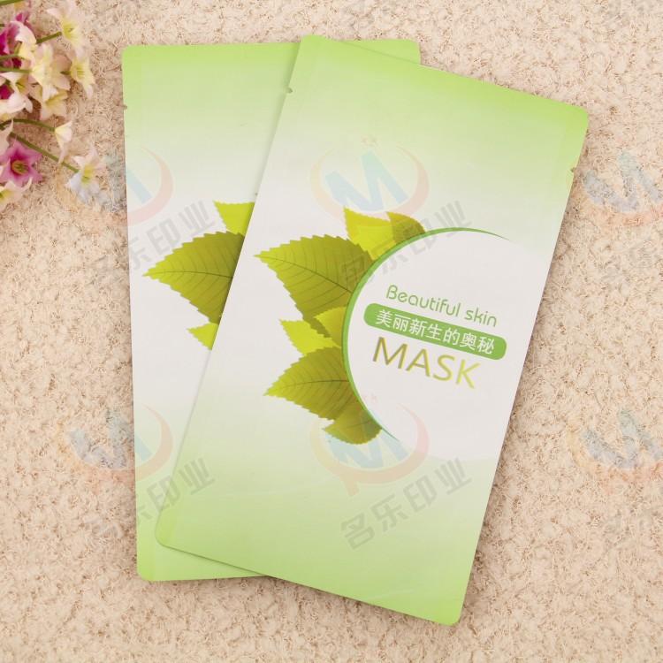 厂家定制面膜袋彩色印刷化妆品包装袋面膜铝箔袋镀铝膜塑料包装袋