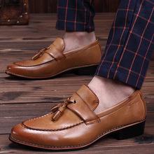 韩版休闲鞋 淘宝一件代发男鞋 亚马逊 wish LAZADA流苏男士鞋子