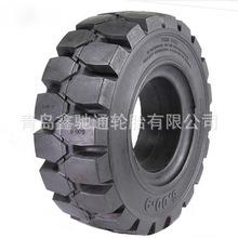 銷售正品200/50-10優質實心叉車輪胎 林德1.8T叉車前胎