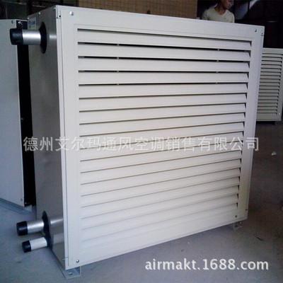 S534冷热水暖风机铜管换热器暖风机