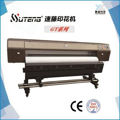 厂家直销高速数码印花机 数码打印机 印花机 广告写真喷绘一体机