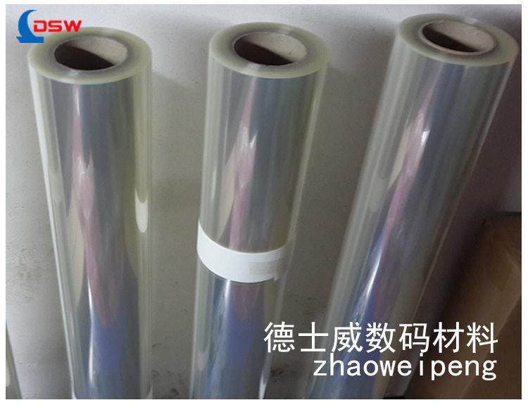高透明不防水喷墨制版胶片(卷装) (2)