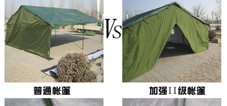 施工帐篷对比_08