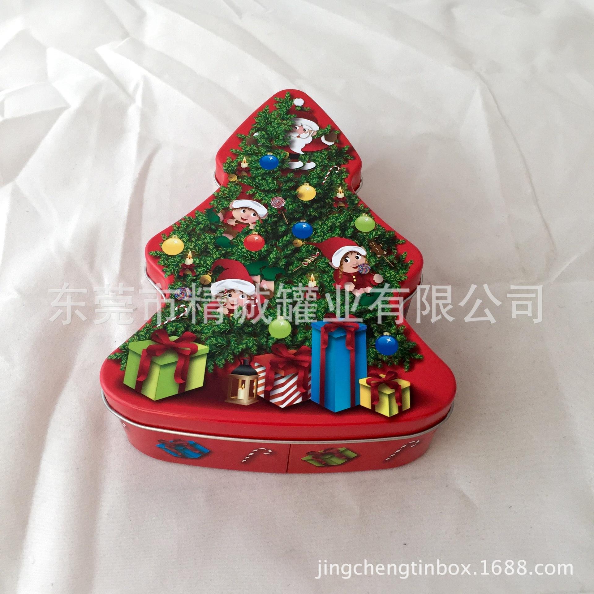 异形金属马口铁礼品盒源头工厂|圣诞树铁罐