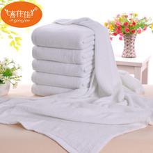 纯棉浴巾400克70*140宾馆酒店美容浴巾成人儿童洗浴专用 厂家直销