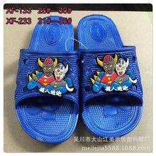 2015新款童鞋吹气鞋?#36824;?#22823;童拖鞋新款拖鞋PVC拖鞋133