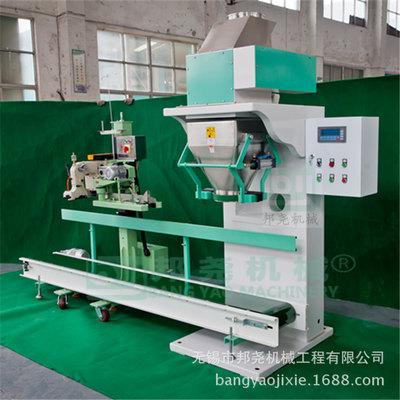 烧碱包装秤、纯碱包装秤、预混料包装秤、无锡定量包装机械