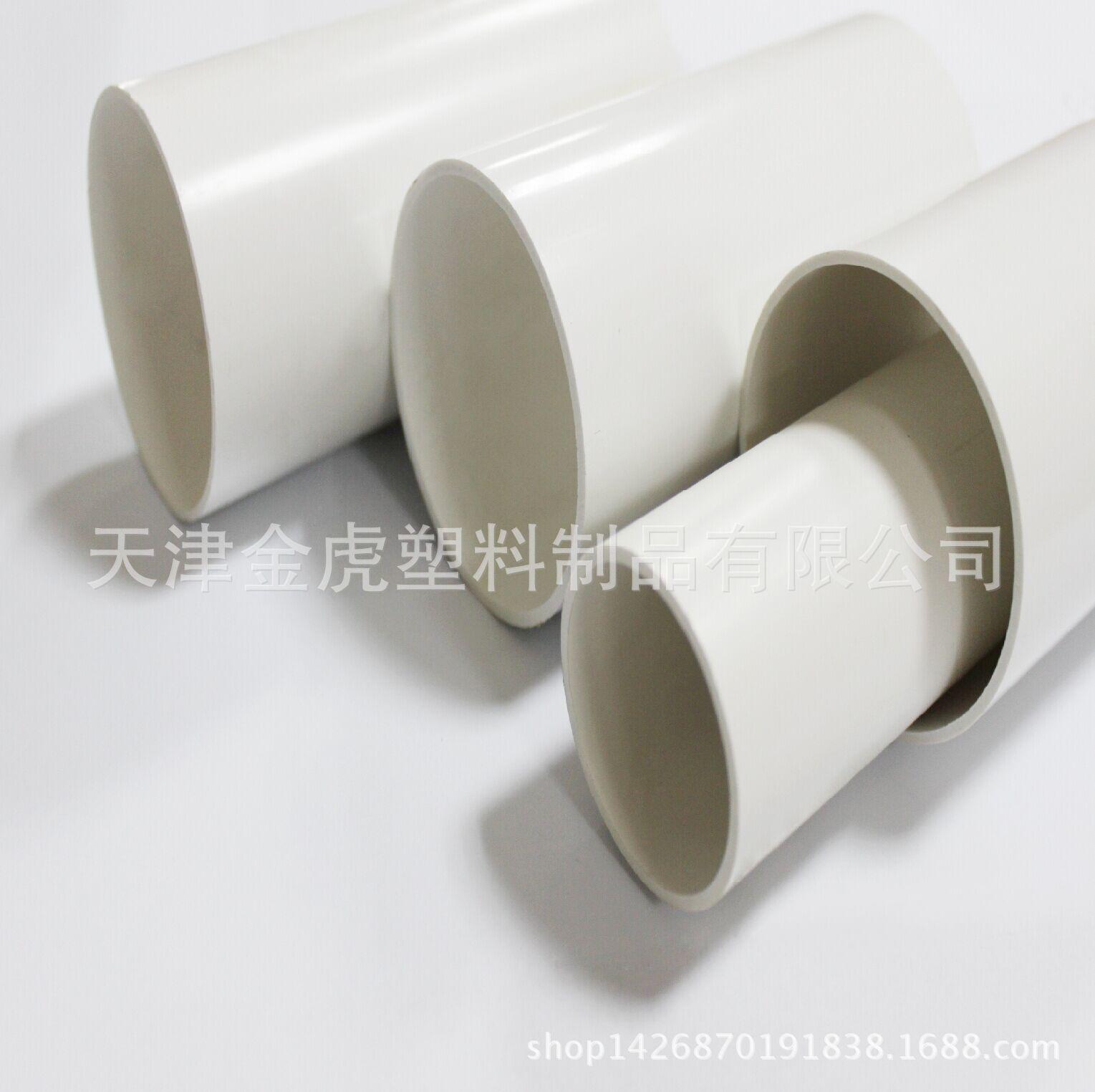 pvc排水管 110管 pvc实壁排水管材检测 性能改进 pvc管配方