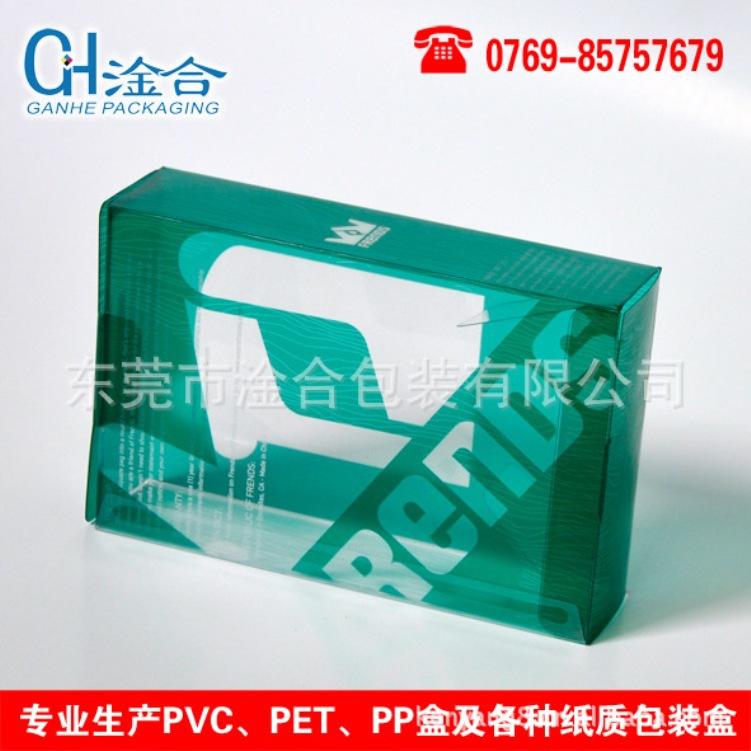 厂家订制 移动电源包装盒