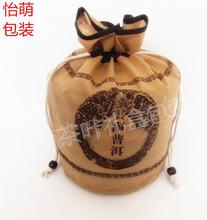 普洱茶包装袋布袋无纺布束口袋七子饼包装袋普洱茶一提装布袋