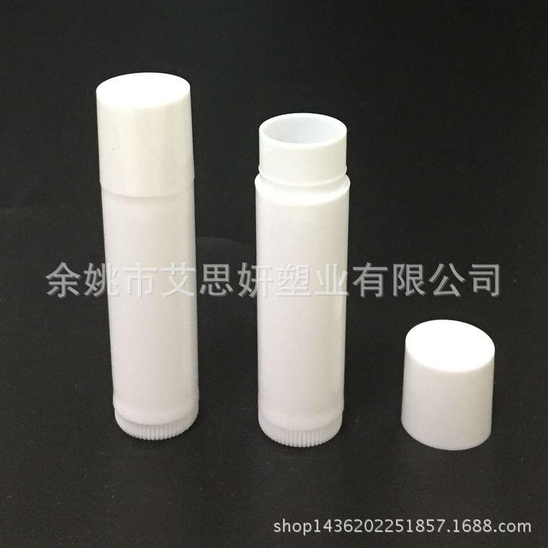 5克 5ML 白色唇膏空管  DIY手工润唇膏管包材  口腊管