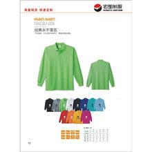 纯棉短袖T恤 男式 男士全棉圆领衫 秋季新款红色T恤衫 厂价直