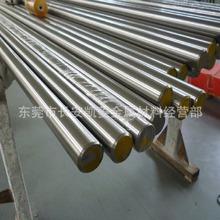 现货供应gs-2510模具钢材 精磨2510小圆棒 Φ2.3-16 冷拉圆钢