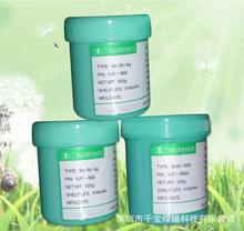 焊锡膏 63锡膏 有铅锡膏/锡浆SN63/PB37 1000克/瓶
