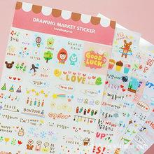 韩国创意文具 绘画人生日记手账PET装饰贴纸 粉红版 6?#24230;? class=