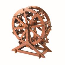 新品摩天轮模型积木拼图儿童益智玩具diy手工赠品木质摆件