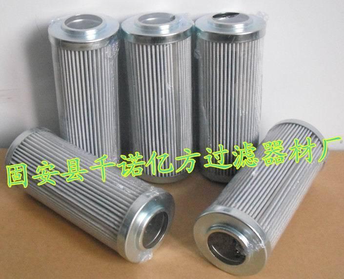 供应ARGO雅歌滤芯V3073053 液压油滤芯 不锈钢折叠滤芯