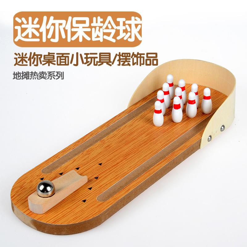 儿童益智木制玩具木制迷你保龄球亲子互动减压创意桌面游戏玩具