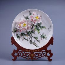 牡丹瓷摆件 手绘实心挂盘 高档商务礼品 创意瓷器工艺品GS14004